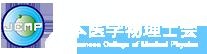 一般財団法人日本医学物理士会